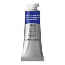 French Ultramarine 14ml Professional Artists Watercolour Paint