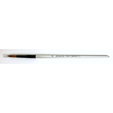 Number 8 Round Pearl Series Watercolour Brush